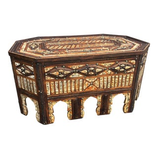 1930s Syrian Bone Inlay Coffee Table For Sale