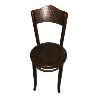 Bentwood & Pressed Seat Chair In The Style of Michael Thonet For Sale