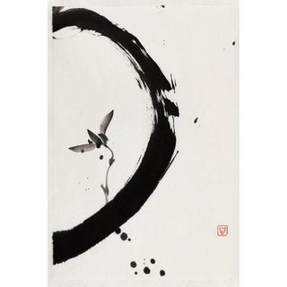"Ayan Rivera "" Between Worlds"" Sumi Ink Original Painting. For Sale"