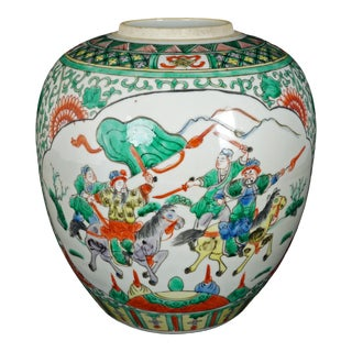 Late 19th Century Famille Verte Late Qing Chinese Ginger Jar For Sale