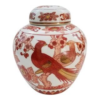 Vintage Imari Hand Painted Double Phoenix Porcelain Ginger Jar For Sale
