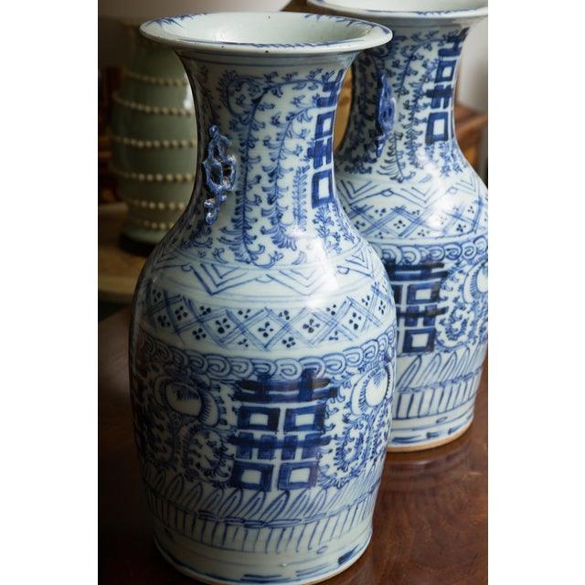 Late 19th Century Late 19th Century Chinese Blue and White Happiness Vases - a Pair For Sale - Image 5 of 8