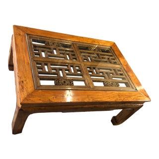 1940s Asian Medium Sized Rectangular Coffee Table For Sale