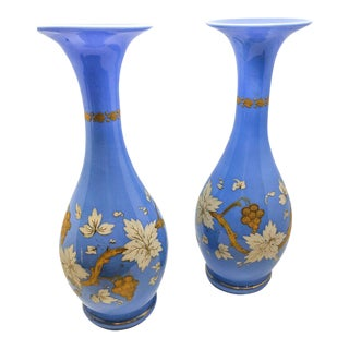 Vintage Blue Floral Detail Vases - A Pair