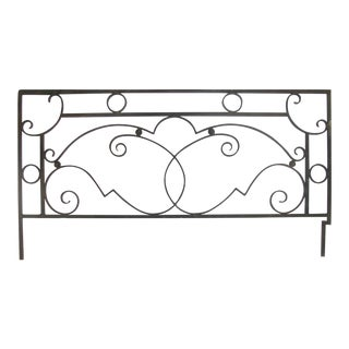 Large French Iron Architectural Element For Sale