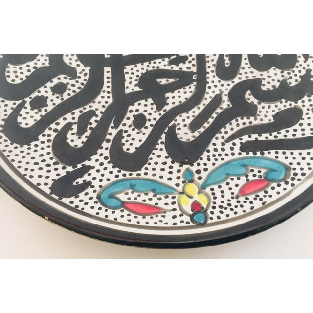 Folk Art Polychrome Hand Painted Ceramic Decorative Plate For Sale - Image 3 of 10