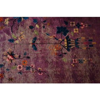 Chinese Art Deco Room Size Rug - 10′2″ × 13′5″ Preview