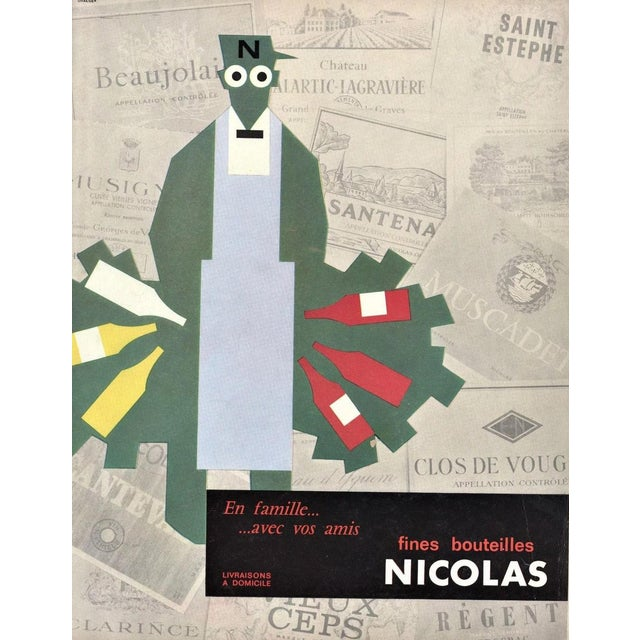 Matted French Mid-Century Wine Advertisement Print For Sale
