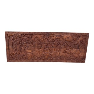 Vintage African Tribal Relief Carving Wall Hanging For Sale
