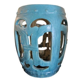 Chinese Turquoise Ceramic Stool in Rope Motif For Sale