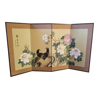 Japanese Four Panel Byobu Screen For Sale