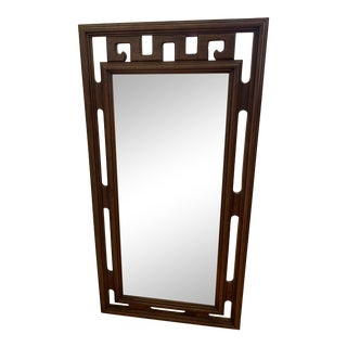 1960s Mirror Wood Frame For Sale