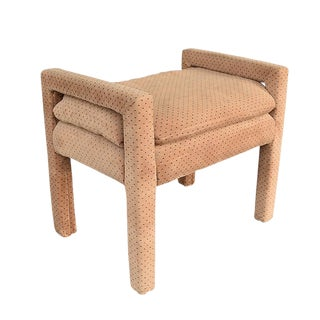 Mid-Century Modern Milo Baughman Style Tan Upholstered Parsons Bench For Sale