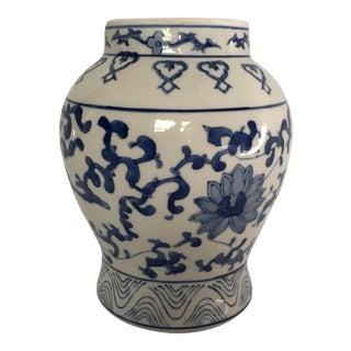 Blue & White Chinese Porcelain Ginger Jar