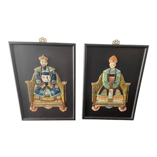 Vintage Chinoiserie Wall Art- a Pair For Sale