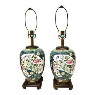 Vintage Chinese Porcelain Table Lamps - a Pair For Sale