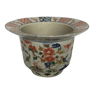 Chinoiserie Porcelain Planter