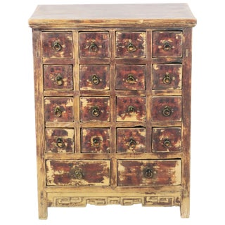 Antique Chinese Asian 18 Drawer Herb Medicine Apothecary Cabinet For Sale