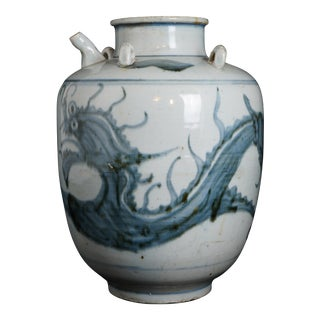 Chinese Ming Blue and White Provincial Porcelain Oil Jar For Sale