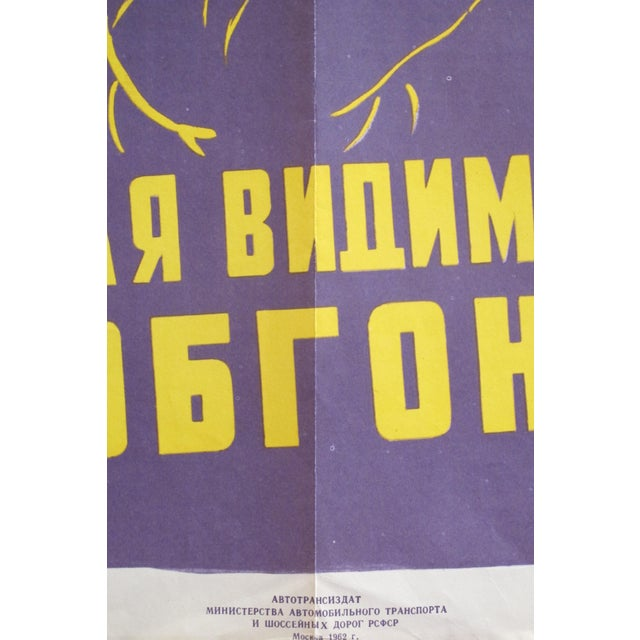 1962 Original Russian Driving Safety Poster, Bad Visibility For Sale - Image 4 of 7