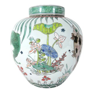 Early 20th Century 'Kangxi' Chinese Lotus & Fish Ginger Jar For Sale