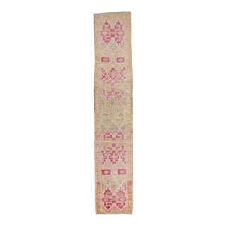 1960s Vintage Distressed Beige Magenta Wool Hand-Knotted Runner For Sale