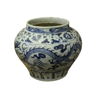 Chinese Blue White Porcelain Dragon Graphic Fat Body Vase Jar For Sale