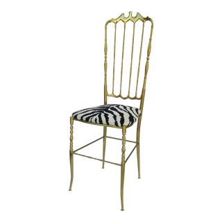 "Vintage Italian Hollywood Regency Bronze Chiavari Chair With Pierre Frey Epingle' ""Kilimandjaro"" Zebra Textile For Sale"