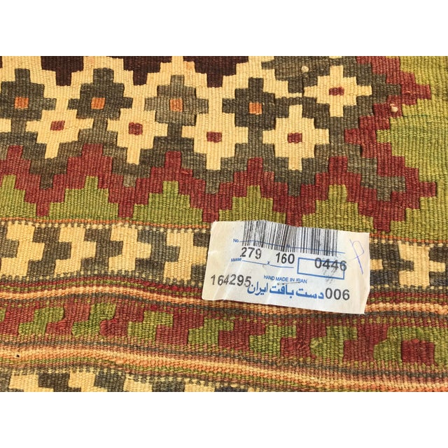 Islamic Persian, Qashqai Hand-Woven Kilim, From Iran For Sale - Image 3 of 6