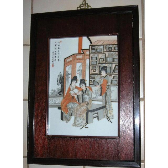 Vintage Oriental Famille Rose Geisha Table Screen Framed Porcelain Plaque Tile For Sale - Image 4 of 5