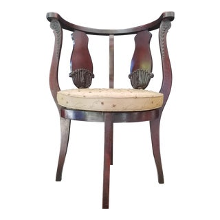 Late 19th Century Antique Renaissance Revival Mahogany Corner Chair For Sale