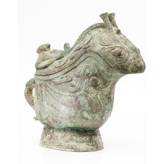Lawrence & Scott Large Verdigris Bronze Snail Box For Sale