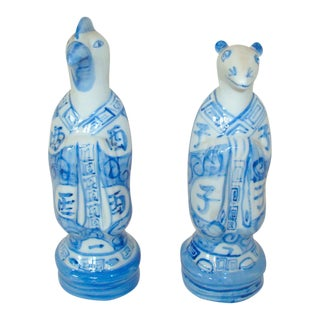 Vintage Asian Chinoiserie Animal Figures - a Pair