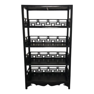 Vintage Asian Style Black Wood Bookcase/Display Case