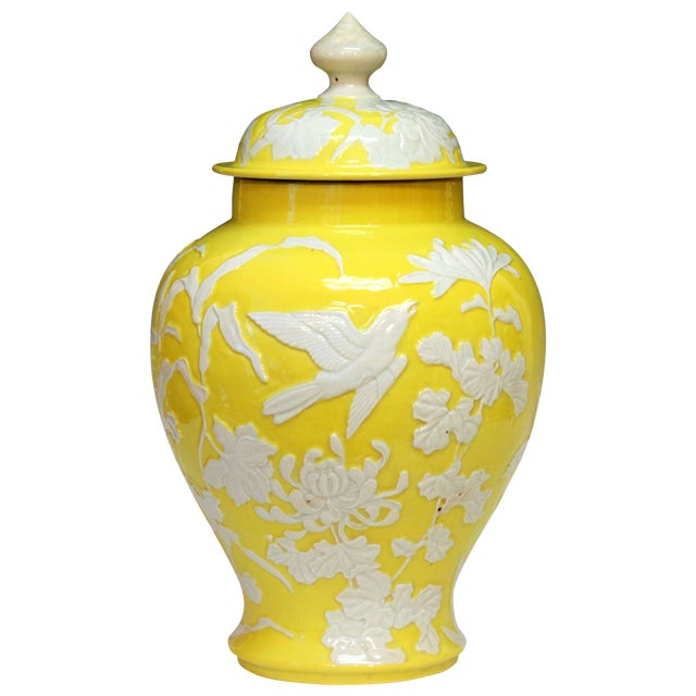 Large Antique Japanese Carved Studio Porcelain Yellow Covered Urn Vase For Sale