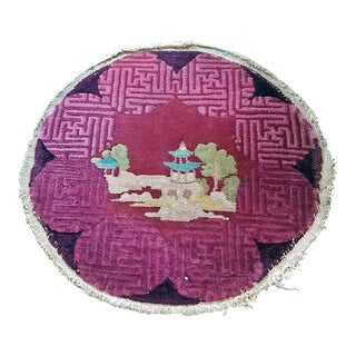 Art Deco Helen Fette Oriental Table Rug Magenta