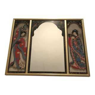 Reverse Painted Glass & Chinoiserie Style Mirror - 3 Pc. Set