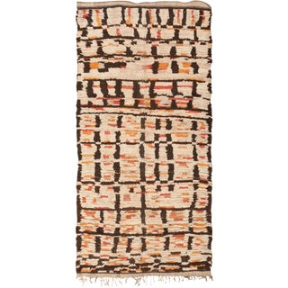 Vintage Moroccan Rug - 4′8″ × 9′2″ For Sale