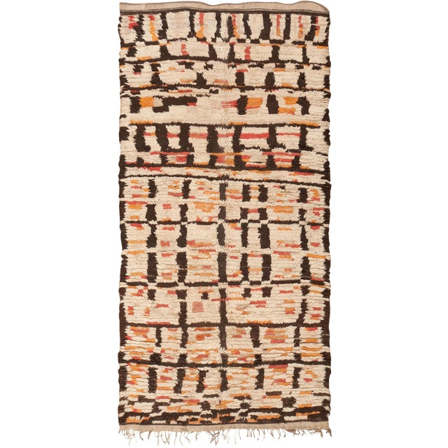 Vintage Moroccan Rug - 4′8″ × 9′2″ For Sale