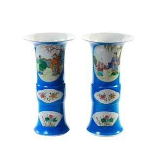 "Chinese Blue Porcelain 16"" Trumpet Vases - a Pair For Sale"