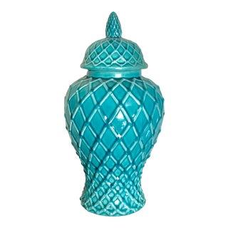 Turquoise Net Design Ceramic Ginger Jar For Sale