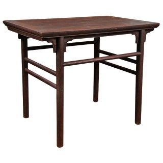 Early 20th Century Oriental Tall Table For Sale