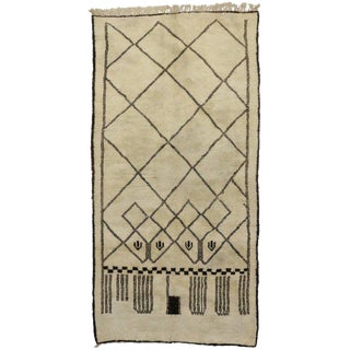 Contemporary Bauhaus Style Berber Moroccan Rug For Sale