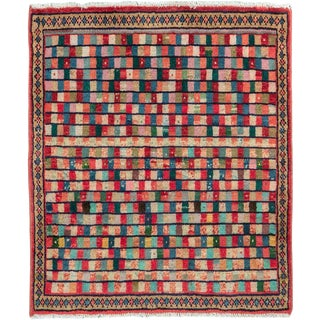 """Vintage Persian Mahal Rug – Size: 2"""" X 2' 5"""" For Sale"""