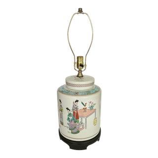 Vintage Large Chinoiserie Ginger Jar Lamp For Sale