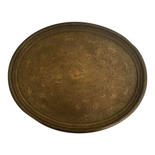 Indian Incised Brass Tray For Sale