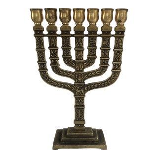 Vintage Seven Arm Hen-Holon Israel Brass Menorah For Sale