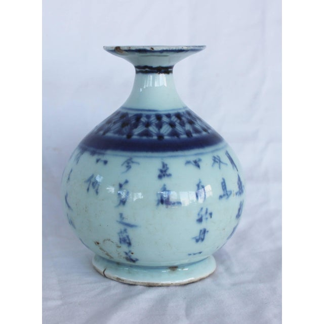 Mid 20th Century Chinese Blue and White Ceramic Bud Vase For Sale - Image 5 of 8