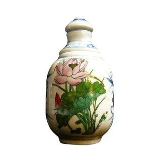Handmade Chinese Collectible Porcelain Vase Inside Vase Snuff Bottle With Lotus Painting