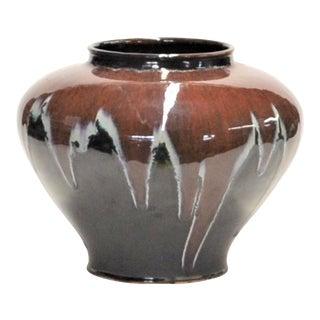 Mid 20th Century Thai Ceramic Vase